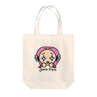 アマピエン_カラー Tote bags