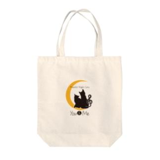 ポポのお店の月夜のネコ Tote bags