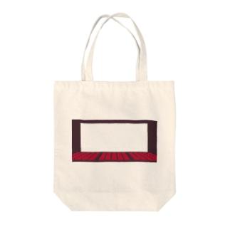 映画館 Tote bags