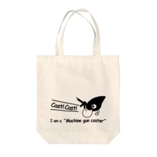 つりてらこグッズ(釣り好き&おもしろ系)のマシンガンキャスタートート Tote bags