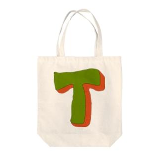 hnjのT Tote bags