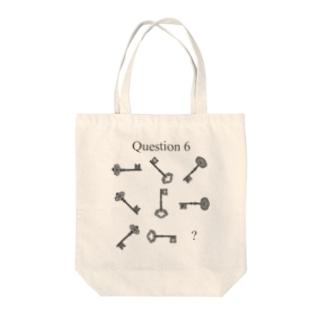 Q6 Tote bags