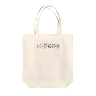 ippukuアニマルズ Tote bags