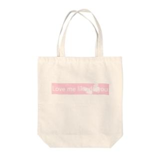 MILK 200%のLove me like do you Tote bags