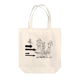 流れ解散歩 Tote bags