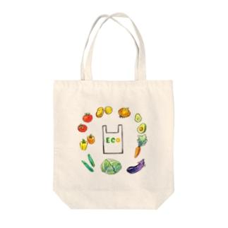 エコバッグを使うことをアピールできます Tote bags