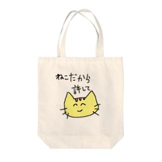 猫だから許して Tote bags