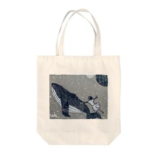 鯨と私 Tote bags