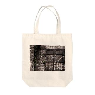 赤煉瓦倉庫 おもひで Tote bags
