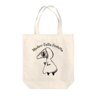 WAGURIのペストドクターちゃん Tote bags