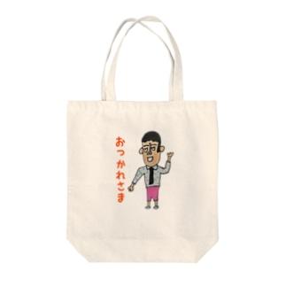 KotonohaのMikoおつかれさま Tote bags