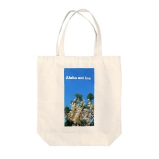 しぱしぱのシャワーツリー Tote bags