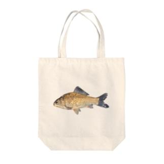 みなたびのフナ類(福井県産) Tote bags