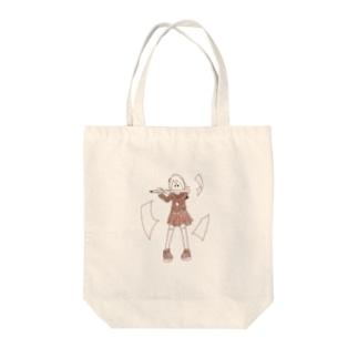 鉛筆吹きの少女 Tote bags
