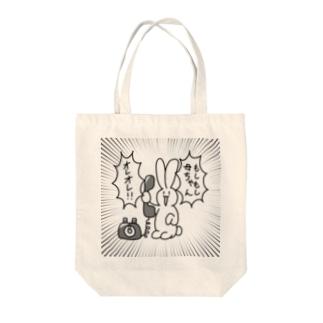 オレオレうさぎ Tote bags