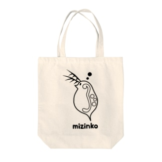 maruru-0のミジンコグッズ Tote bags