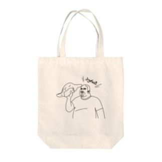 パン買ってきたよ!(白ラインへの変更アリ) Tote bags