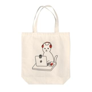 巣ごもり猫とオンラインゲーム Tote bags