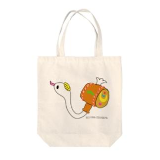 縁起のいい へびこばんちゃん Tote bags