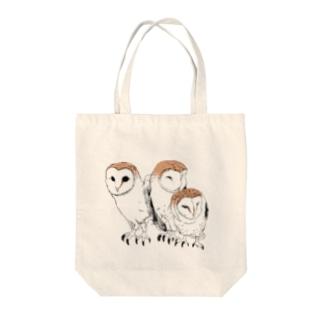 3羽のメンフクロウモデル Tote bags