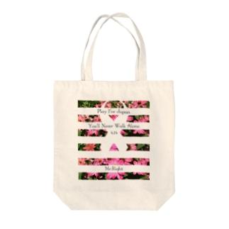 熊本地震災害義援金 Tote bags