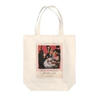 9/27限定!お祭りわっしょい Tote bags