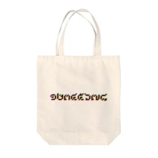 タイ語グッズ(12345678) Tote bags
