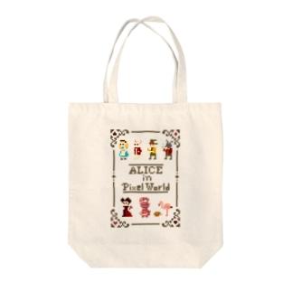 ドット絵の国のアリス Tote bags