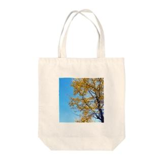 秋の黄色 Tote bags