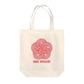梅結び Tote bags