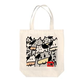 3密の牛 Tote bags