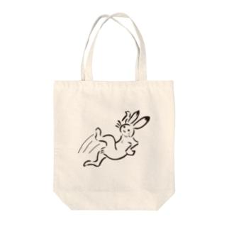 fujinosukeの驚くうさぎ Tote bags