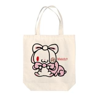 【各20点限定】汎用うさぎ(#2) Tote bags