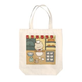 くまのパン屋さん Tote bags