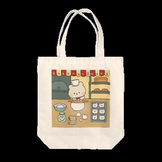 imamizuのくまのパン屋さん Tote bags