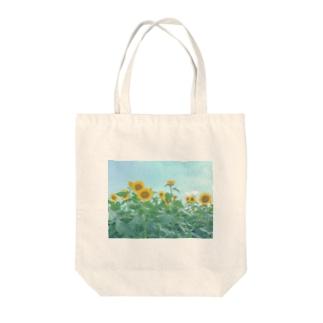 ひまわり畑トート Tote bags