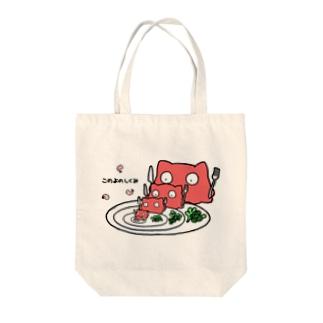 めんだこちゃん この世の仕組み Tote bags