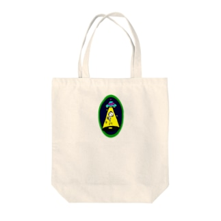 UFOに連れ去られる猫(グリーン) Tote bags