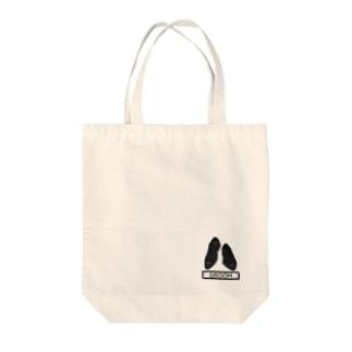 ペア(GROOM)シューズ_ブラック Tote bags