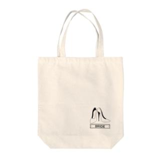 ペア(BRIDE)ヒール_ホワイト Tote bags