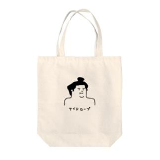 大相撲 サイドロープ Tote bags