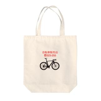 自転車 Tote bags