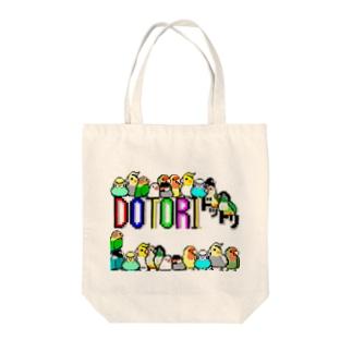 わだみのDOTORIロゴグッズ Tote bags