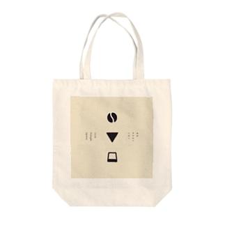 コーヒー Tote bags