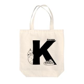 TORI@毎日イラスト更新!のふくよかオカメのイニシャルグッズ【K】 Tote bags