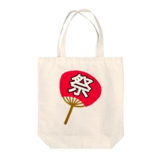 祭の団扇 Tote bags