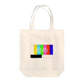 ネオトーキョー Tote bags
