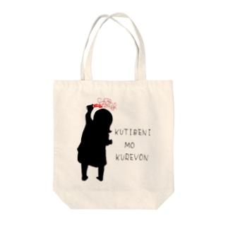 -IKUJIKIROKU-のOEKAKI Tote bags