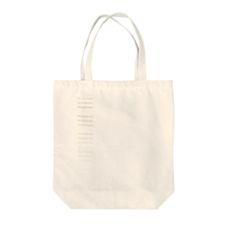the tenderness  Tote bags