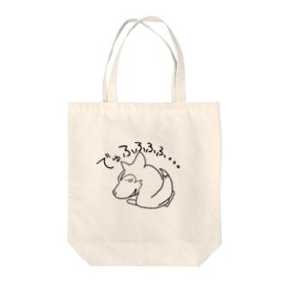 笑うハスキー(ミントれすver) Tote bags
